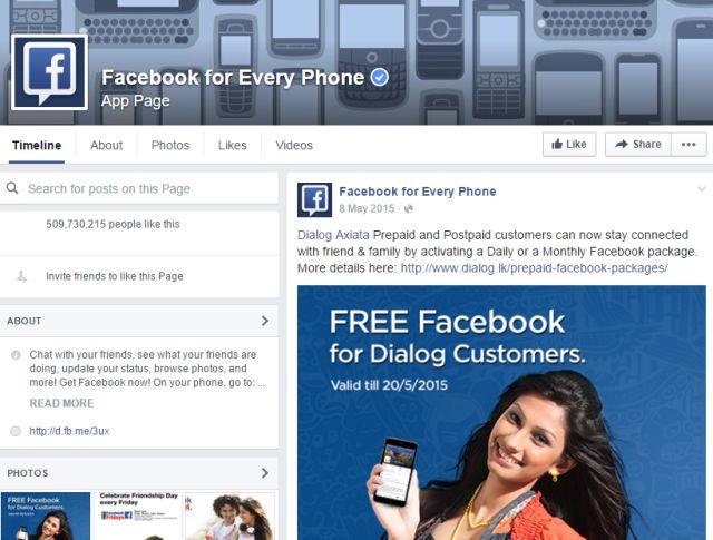 facebook-f4ep páginas