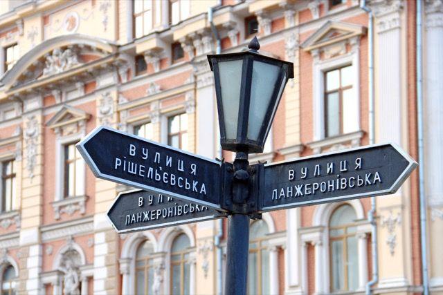 Odessa-calle-muestra