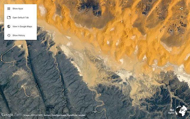 cromo-precioso-new-tab-pages-tierra-vista-de-google-earth