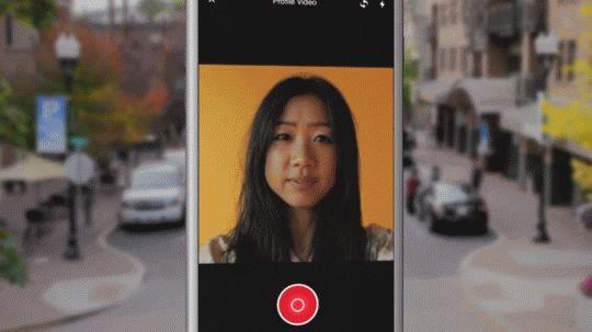 Trucos de Facebook y características - GIF foto de perfil