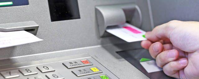 3d-impresión-ATM-estafa