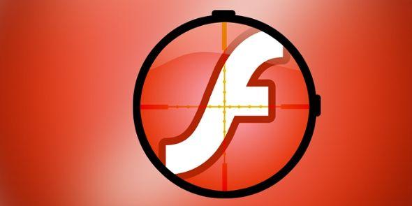 Flash icono en forma de cruz