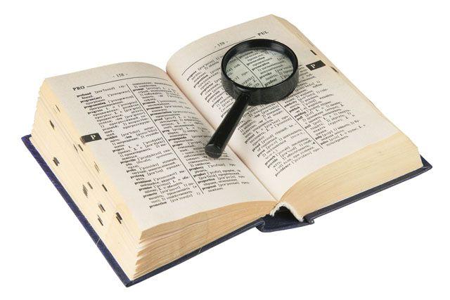 dictionary_shutterstock_45765181