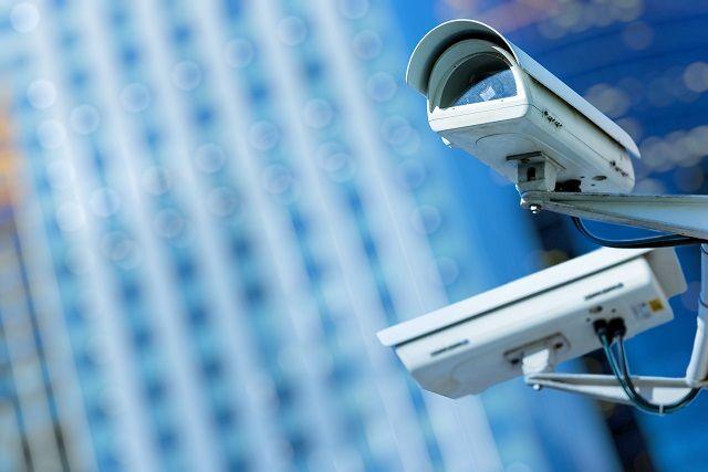 Vigilancia-Shutterstock