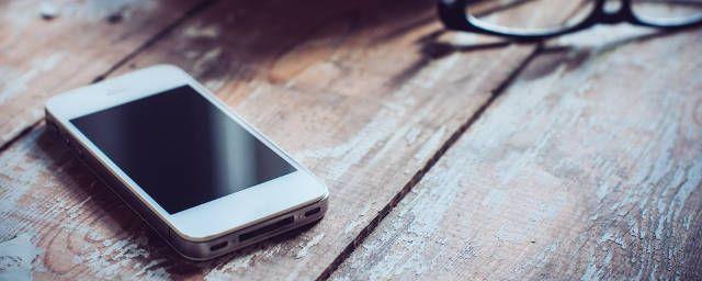 maneras smartphone-hackeado-espionaje