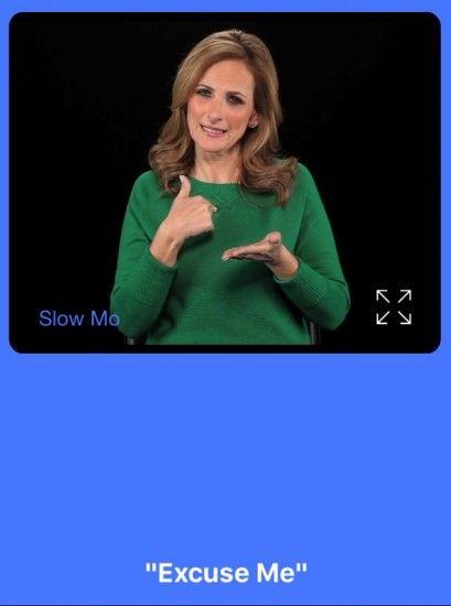 Marlee signos iPhone App de pantalla