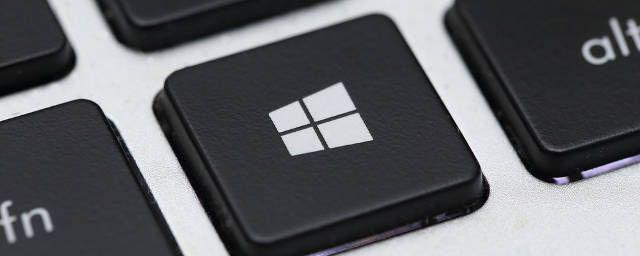 -temas-windows-signos actualizar