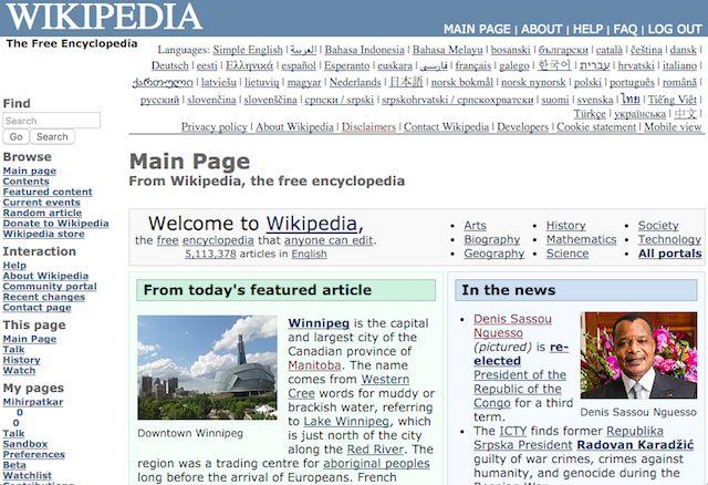 Wikipedia-cuatro-new-pieles