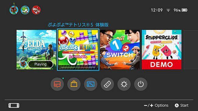 Nintendo interruptor juego japonés