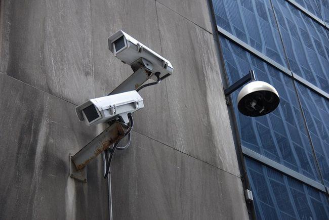 Cámaras de vigilancia al aire libre