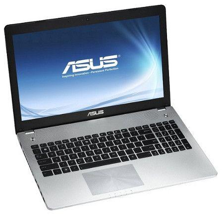cómo comprar un ordenador portátil
