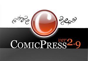 Cómo crear un webcomic wordpress alimentado con comicpress