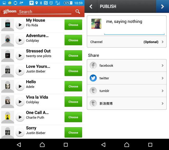 Muo-android-livephotos-gifboom2