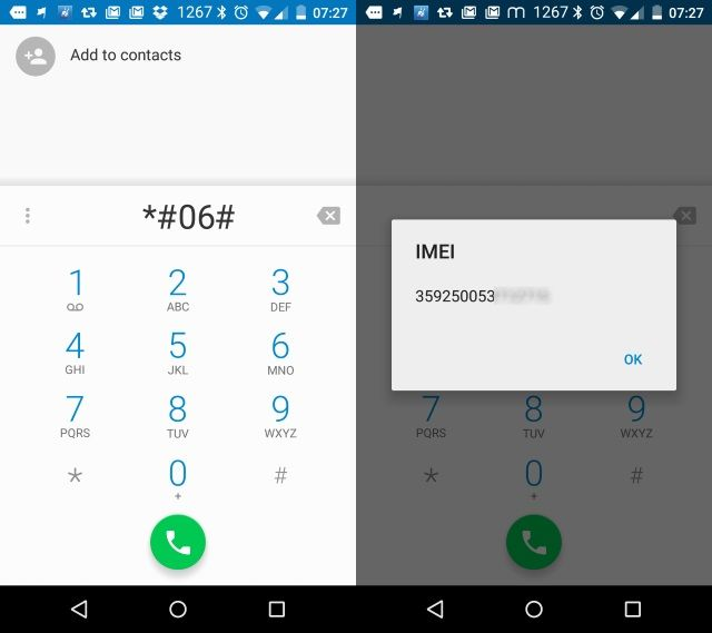 Muo-android-simcardlock-IMEI