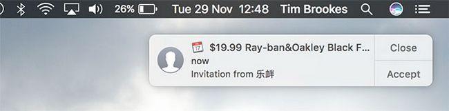 correo no deseado iCloud