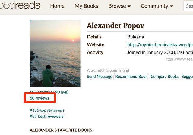 amigo-perfil-Goodreads