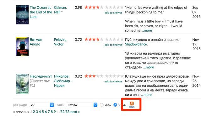amigo-reviews-list-RSS