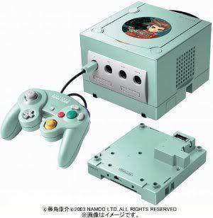 Symphonia para GameCube