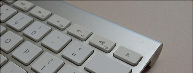 mac-teclado