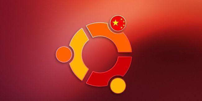 El gobierno chino tiene una nueva distribución de linux: ¿es bueno?