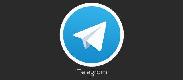 telegrama de aplicación