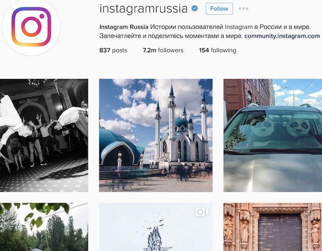 InstagramRussiaAug5