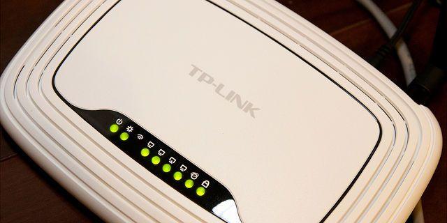 inalámbrico de enrutador TP-LINK