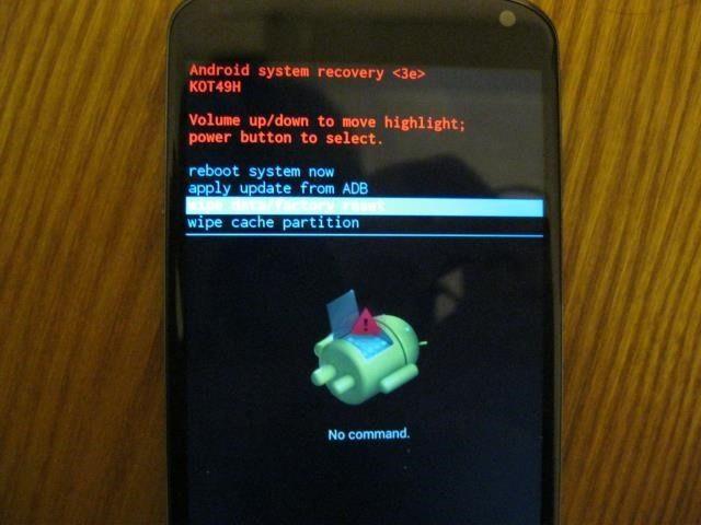 android-recuperación-mode-fábrica-reset.jpg