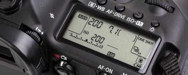 -DSLR-cámara-canon-obturación utilizadas